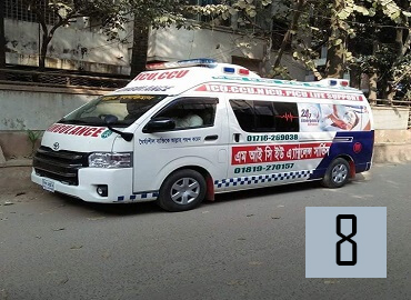 Cardiac Support CCU Ambulance